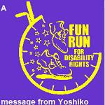 Be A Disability Rights Supporter!